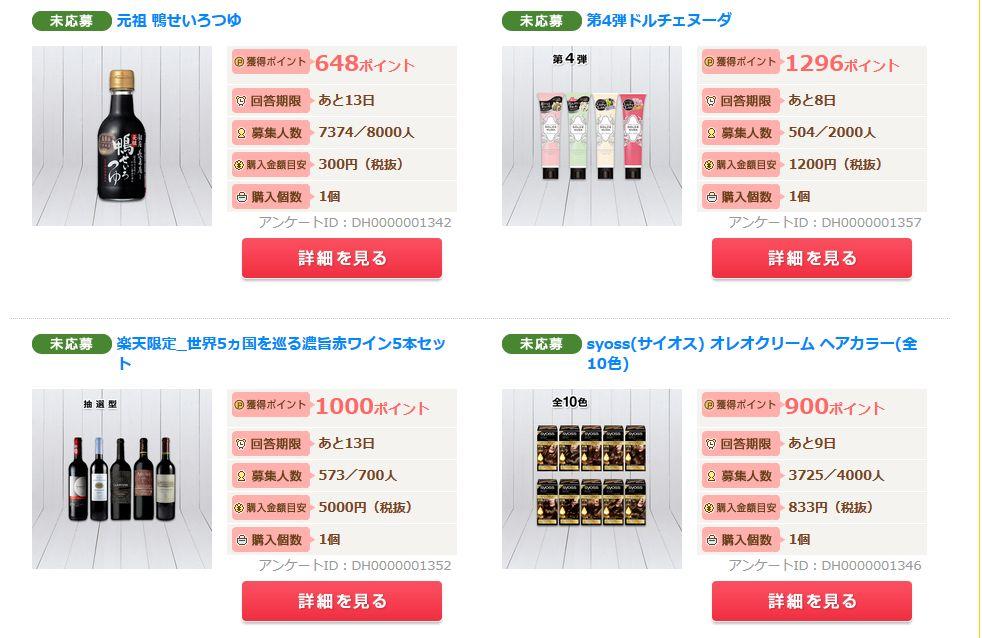 f:id:kazumile:20161207100015j:plain