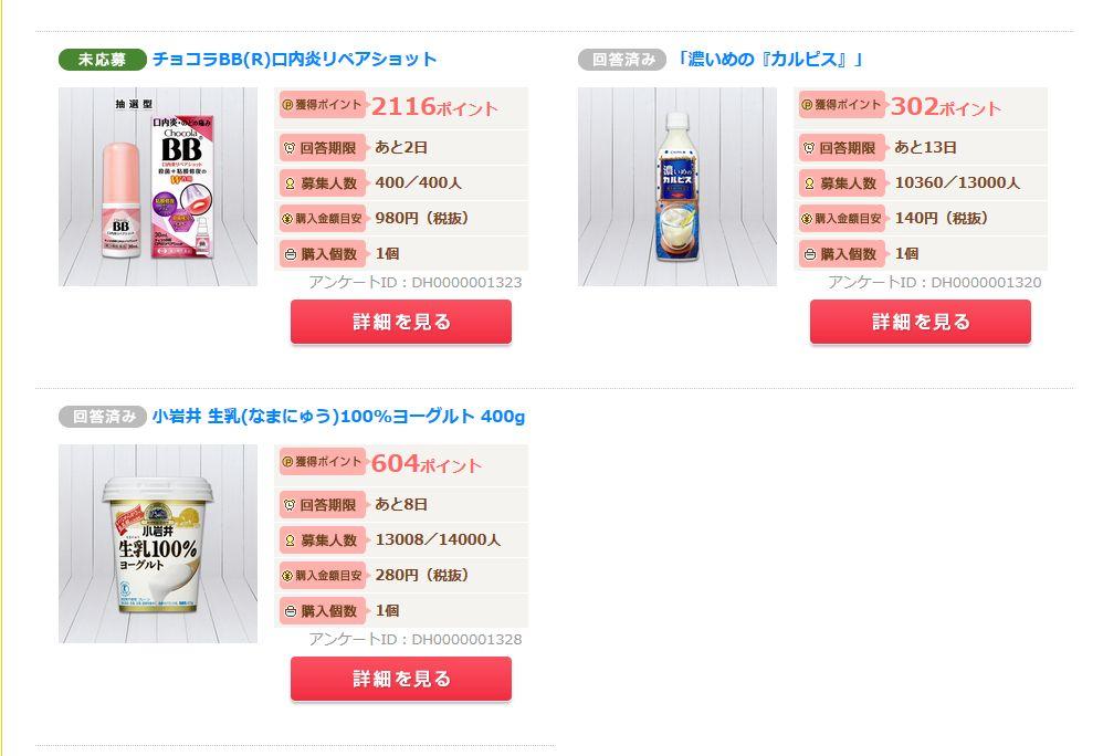 f:id:kazumile:20161207100017j:plain