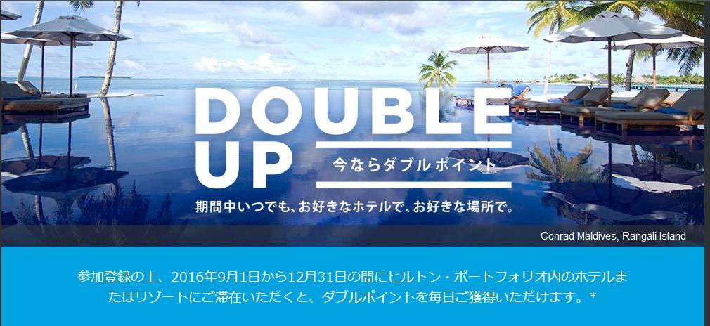 f:id:kazumile:20161207101254j:plain