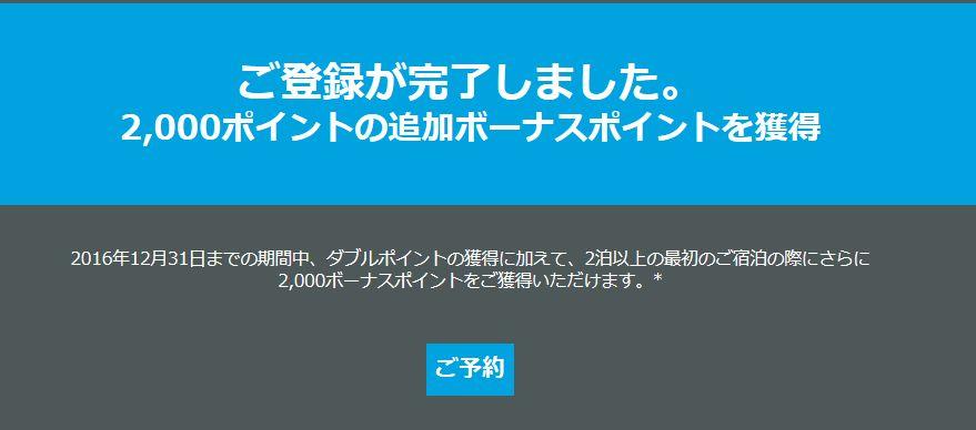 f:id:kazumile:20161207101715j:plain