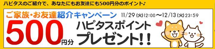 f:id:kazumile:20161207160408j:plain