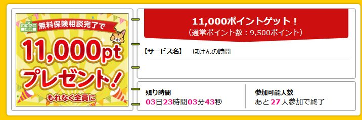 f:id:kazumile:20161208125803j:plain