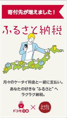 f:id:kazumile:20170127211626j:plain
