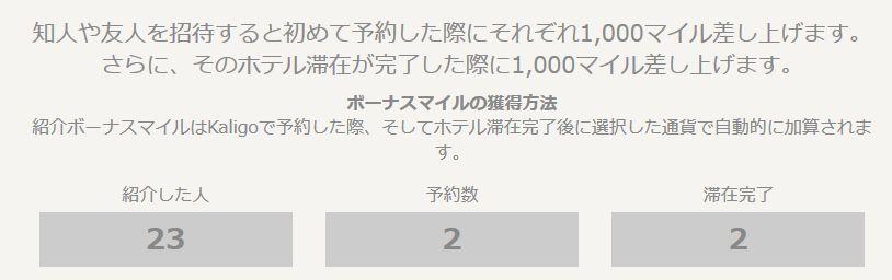 f:id:kazumile:20170127233427j:plain