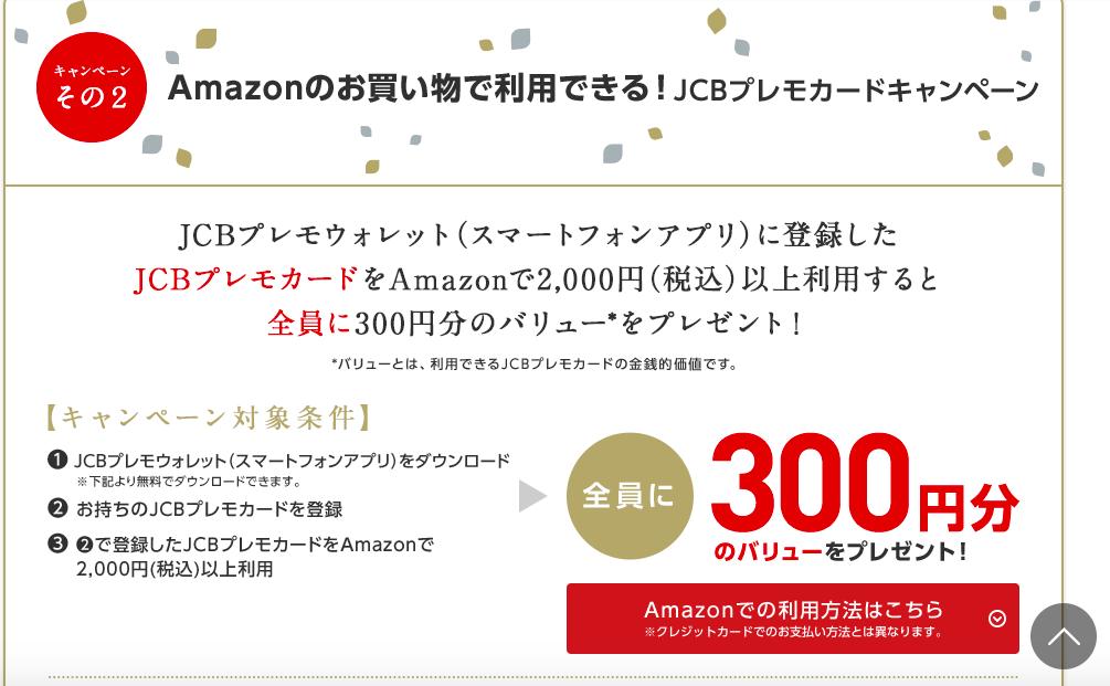 f:id:kazumile:20170206163308p:plain
