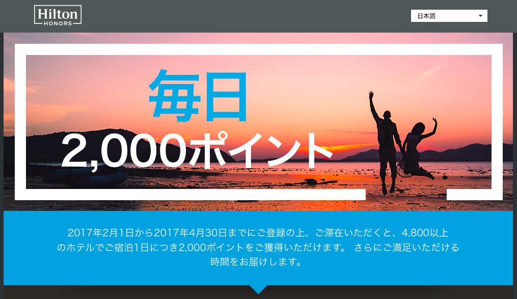 f:id:kazumile:20170207233606p:plain