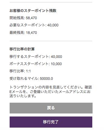 f:id:kazumile:20170208143241p:plain