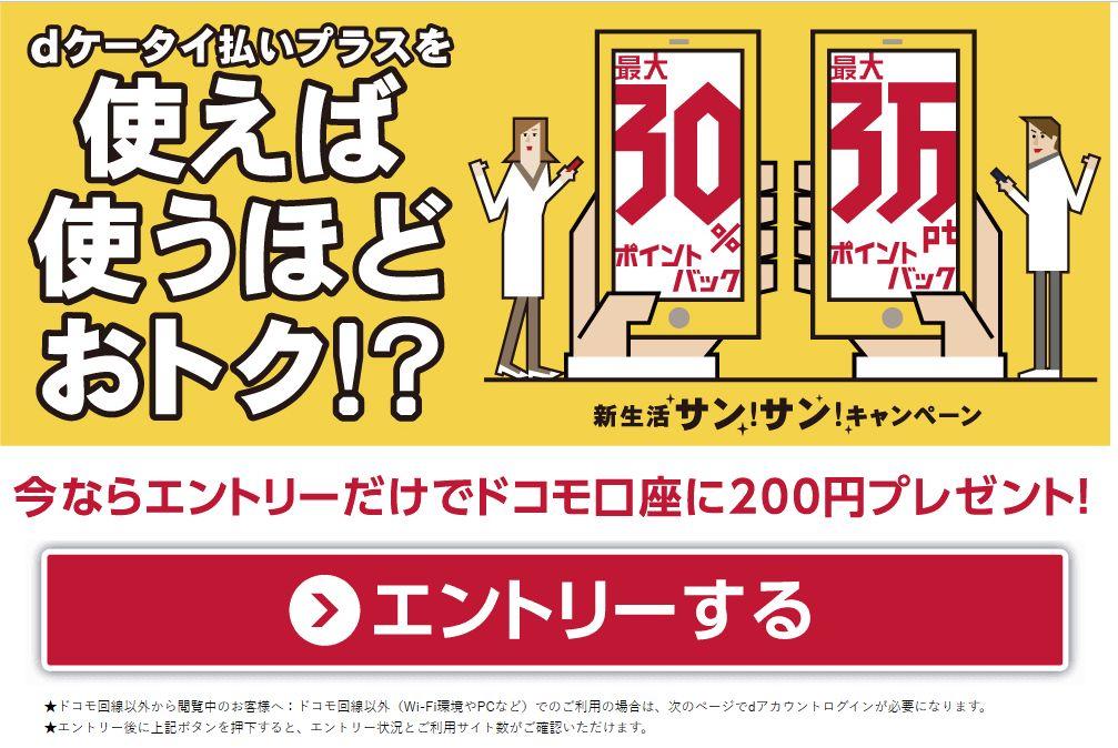 f:id:kazumile:20170216000041j:plain