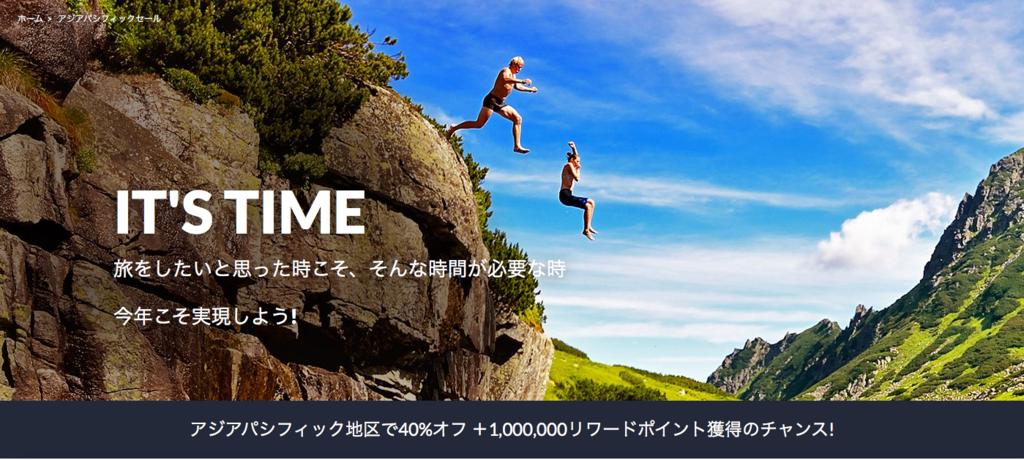 f:id:kazumile:20170222120002p:plain