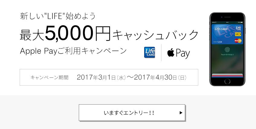 f:id:kazumile:20170301143305p:plain