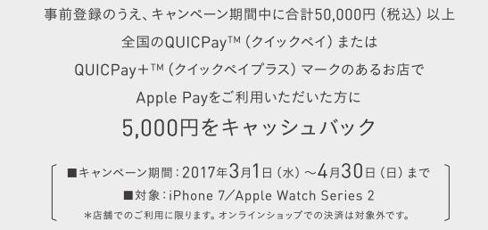 f:id:kazumile:20170301143740p:plain