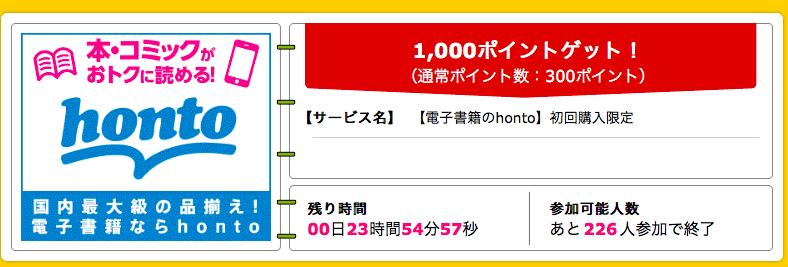 f:id:kazumile:20170315120515p:plain