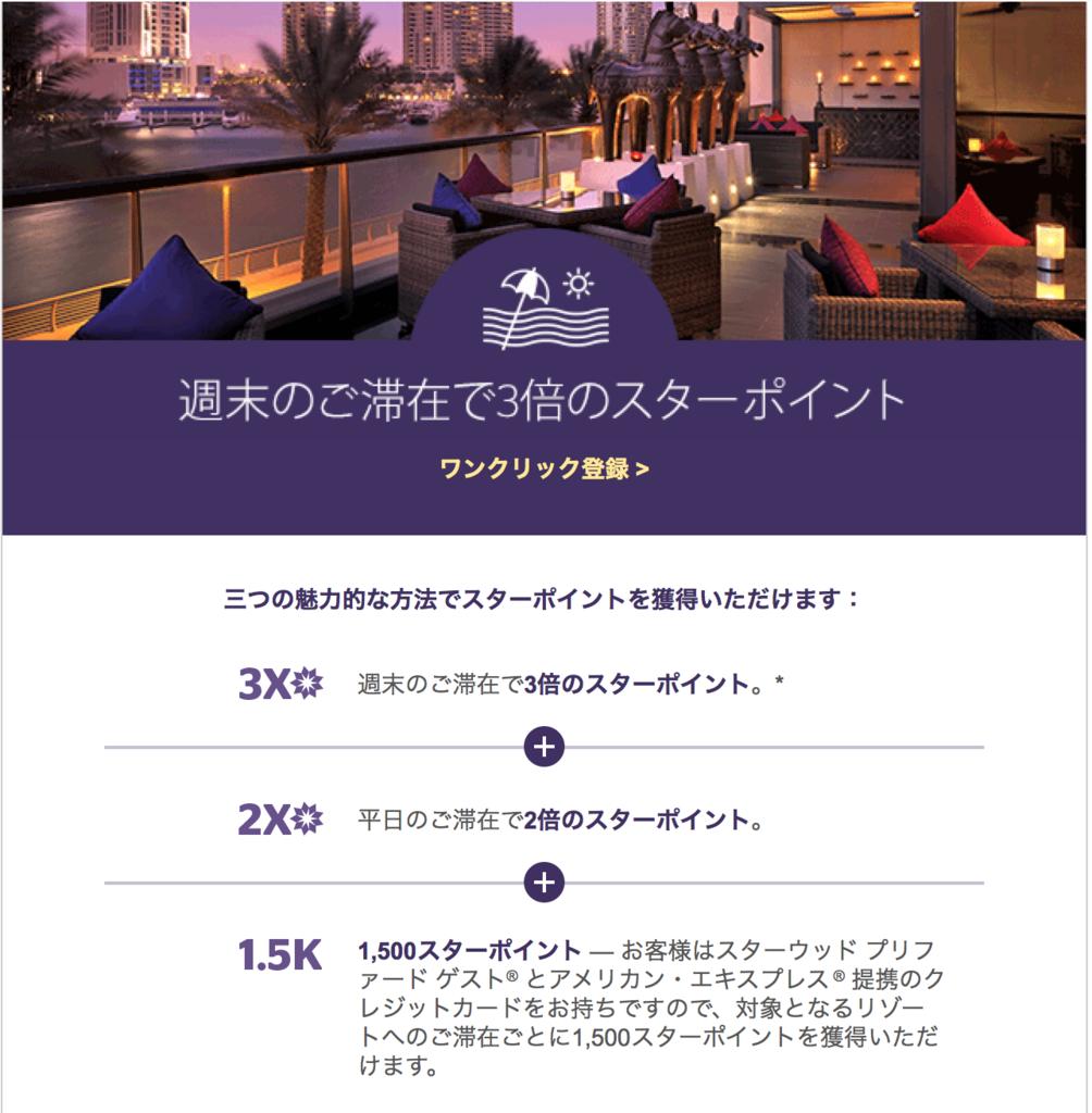 f:id:kazumile:20170517012653p:plain