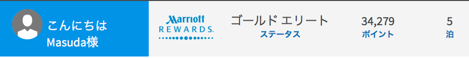 f:id:kazumile:20170531100304p:plain
