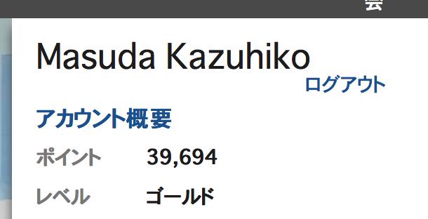 f:id:kazumile:20170607224833p:plain