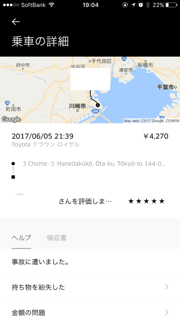 f:id:kazumile:20170609190640p:plain