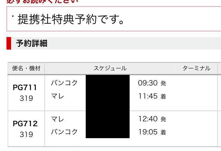 f:id:kazumile:20170616104654p:plain
