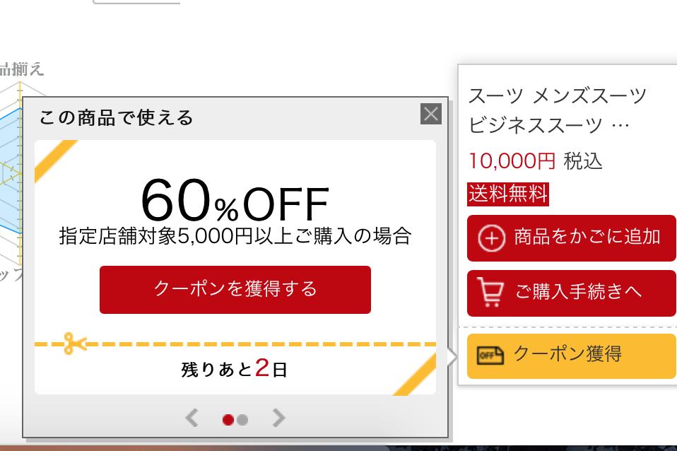 f:id:kazumile:20170730215920p:plain