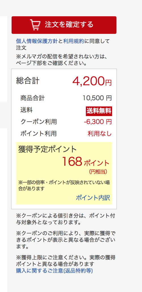 f:id:kazumile:20170730220504p:plain