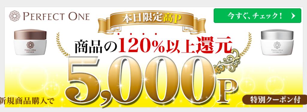 f:id:kazumile:20170828120607p:plain