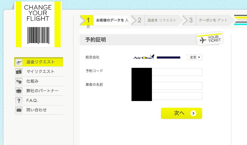 f:id:kazumile:20170913025549p:plain