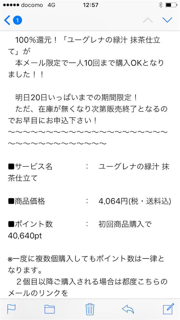 f:id:kazumile:20170919130232p:image