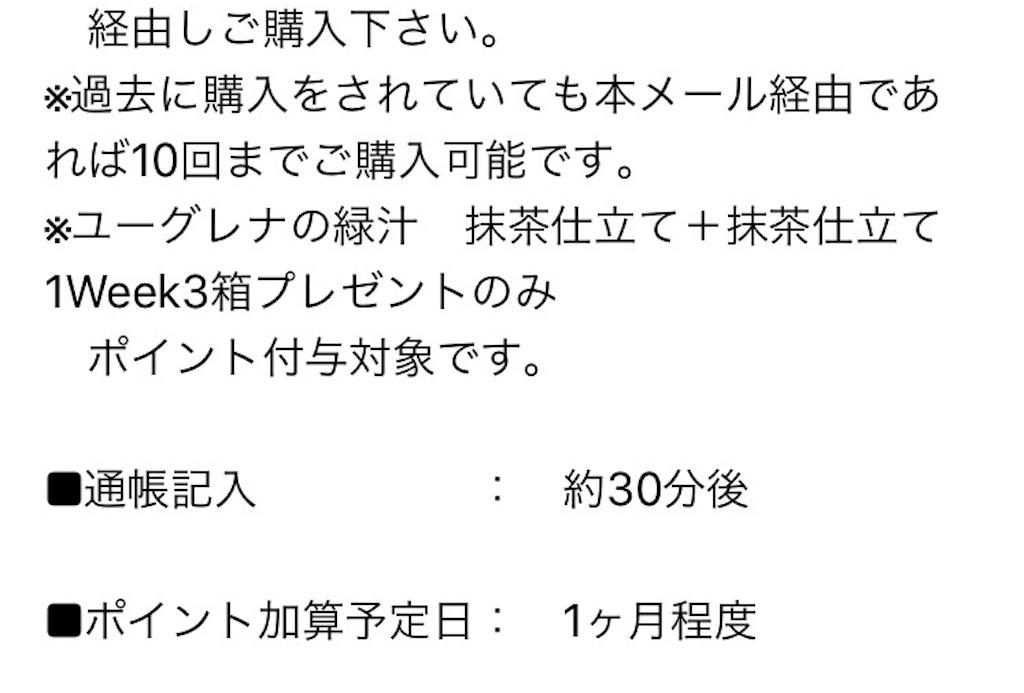 f:id:kazumile:20170919130234j:image