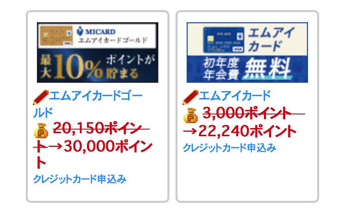 f:id:kazumile:20170927224451p:plain