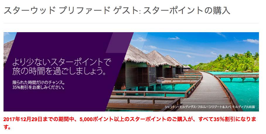 f:id:kazumile:20171106172322p:plain