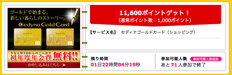 f:id:kazumile:20171111015647p:plain