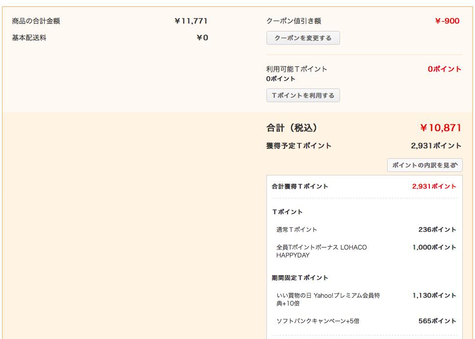 f:id:kazumile:20171111023550p:plain