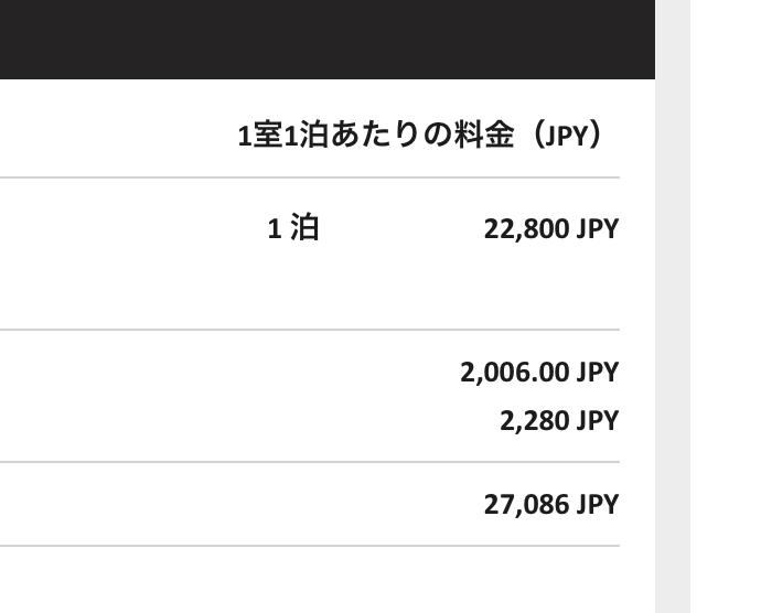 f:id:kazumile:20171112094535p:plain