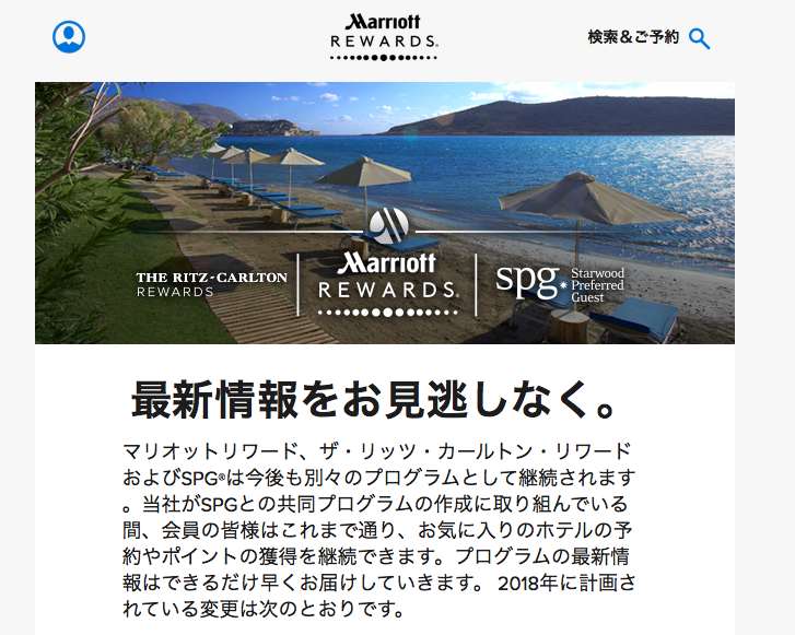 f:id:kazumile:20171201150522p:plain