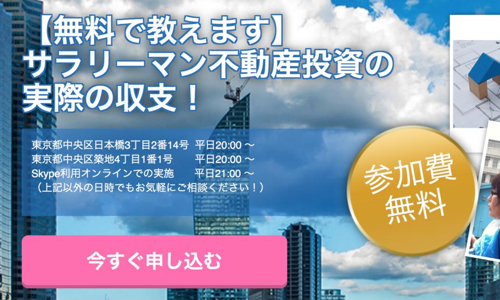 f:id:kazumile:20171213230222p:plain