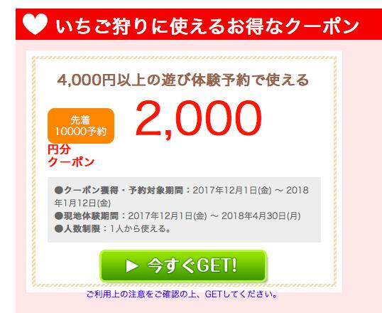 f:id:kazumile:20171215114155p:plain
