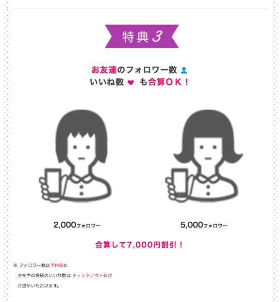 f:id:kazumile:20171220113118p:plain