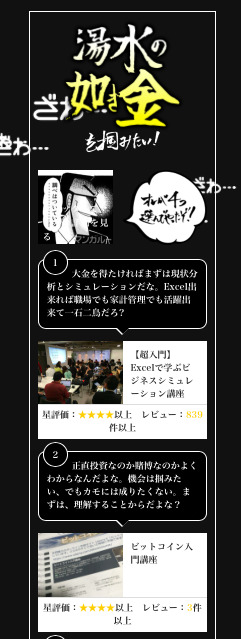 f:id:kazumile:20180104122815p:plain