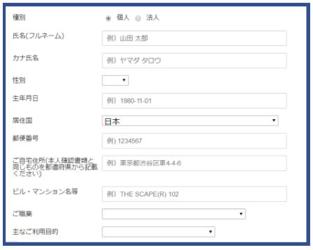 f:id:kazumile:20180105132240p:plain