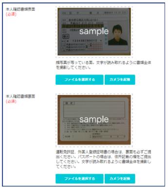 f:id:kazumile:20180105132351p:plain
