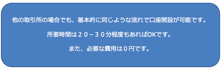f:id:kazumile:20180105132427p:plain