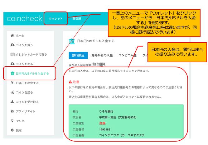 f:id:kazumile:20180105132526p:plain