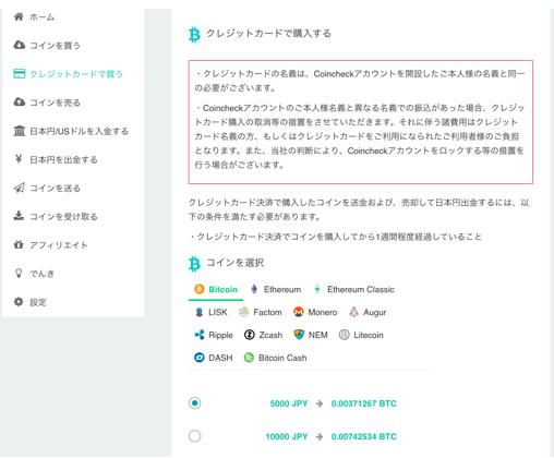 f:id:kazumile:20180105132623p:plain