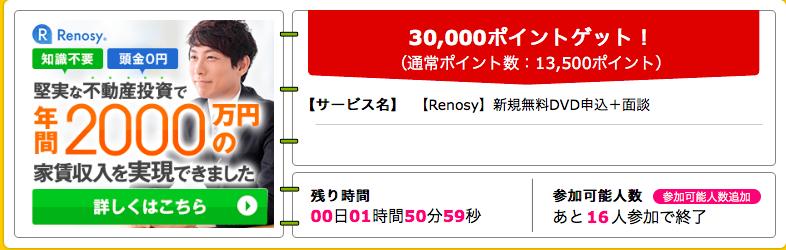f:id:kazumile:20180118100910p:plain