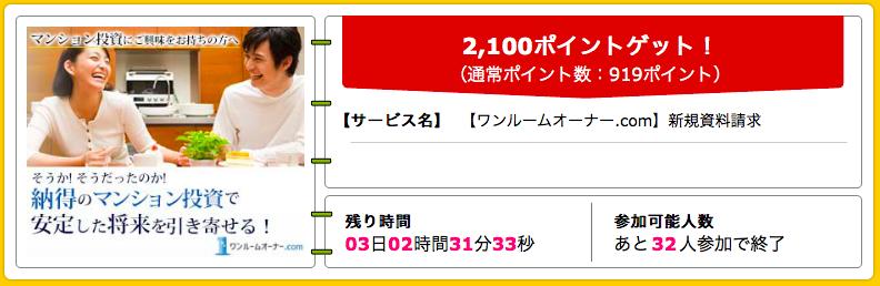 f:id:kazumile:20180126093100p:plain