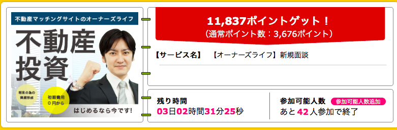 f:id:kazumile:20180126093104p:plain
