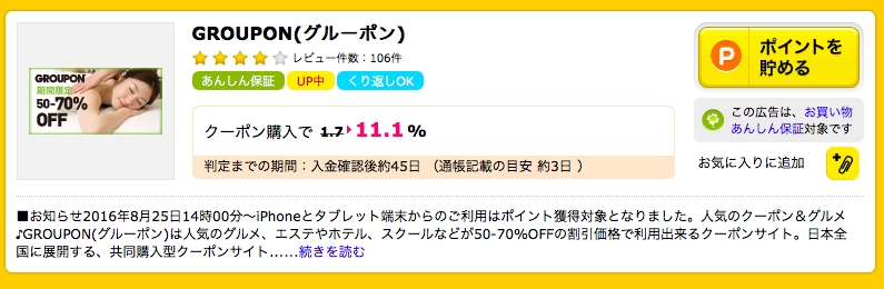 f:id:kazumile:20180126184352p:plain