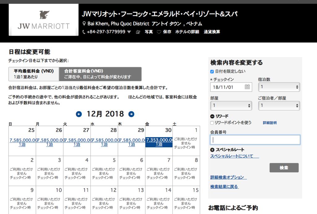 f:id:kazumile:20180129111156p:plain