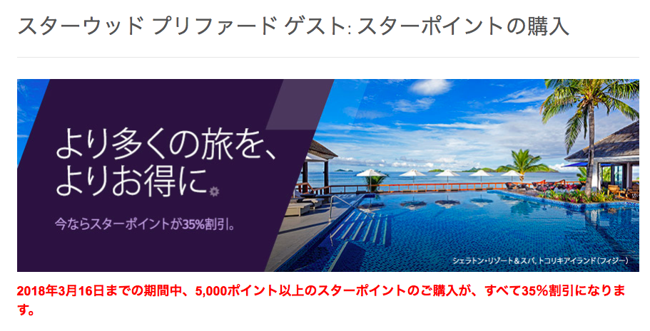 f:id:kazumile:20180202124730p:plain