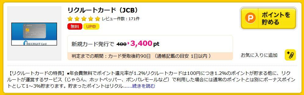 f:id:kazumile:20180203083152j:plain