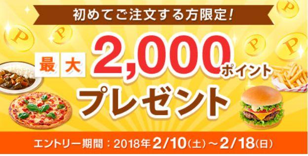 f:id:kazumile:20180216173256j:plain